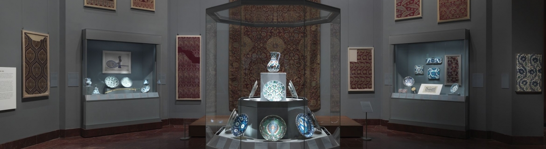 Rethinking Islamic Art