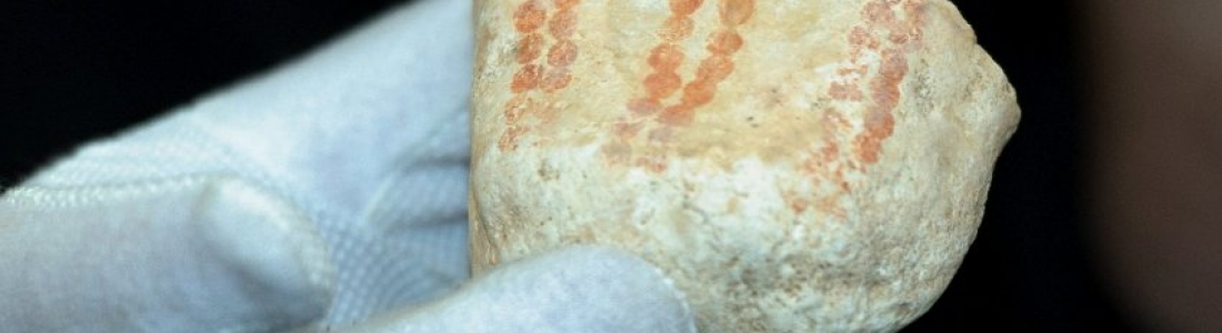 Archeologists Find Central Europe's Oldest Painting